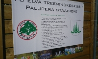 Mini-arena 2013